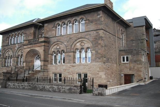 Thumbnail Flat to rent in Museum Hall, Henderson Street, Bridge Of Allan