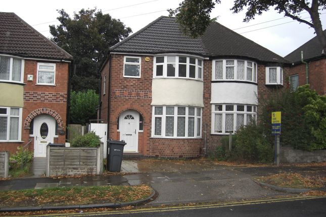 Thumbnail Semi-detached house to rent in Perry Wood Road, Great Barr