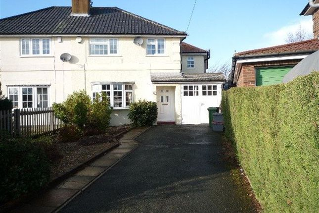 Thumbnail Property to rent in Wickenden Road, Sevenoaks