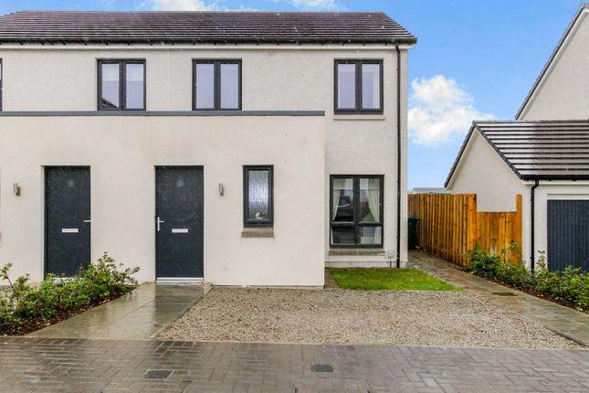 Thumbnail Semi-detached house for sale in Dunbar Gardens, Elgin
