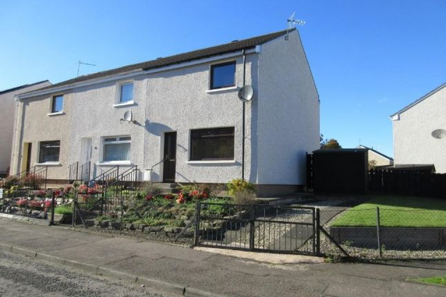 Thumbnail End terrace house to rent in Mavisbank, Loanhead, Midlothian