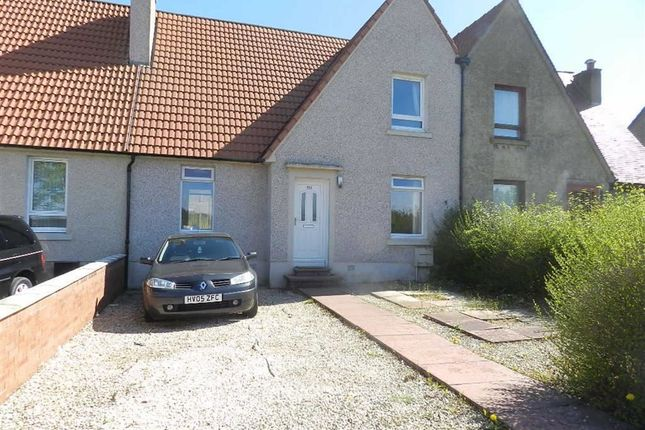 Thumbnail Terraced house for sale in Upper Bathville, Armadale, Bathgate