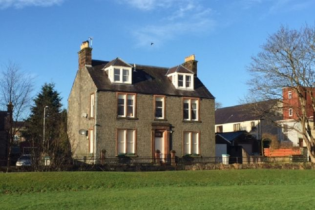 Thumbnail Flat for sale in Hamilton Place Burnside Road, Moffat, Dumfries And Galloway.