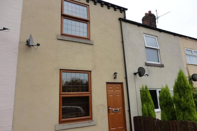 Thumbnail Terraced house for sale in Lingwell Nook Lane, Lofthouse, Wakefield, West Yorkshire