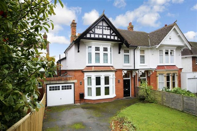 Thumbnail Semi-detached house for sale in Belmont Crescent, Old Town, Swindon, Wiltshire