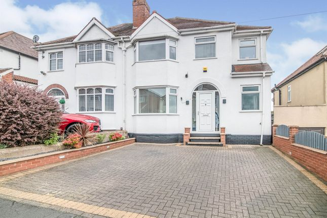 Thumbnail Semi-detached house for sale in Dingle Road, Dudley