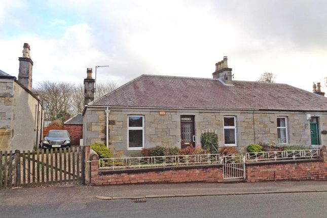 Thumbnail Semi-detached bungalow for sale in Sandy Brae, Kennoway, Leven