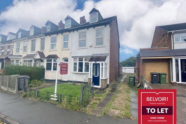3 bed end terrace house to rent in Vicarage Road, Wednesfield, Wolverhampton WV11