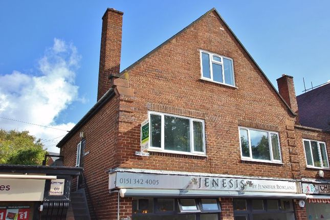 Thumbnail Maisonette for sale in Village Road, Lower Heswall, Wirral