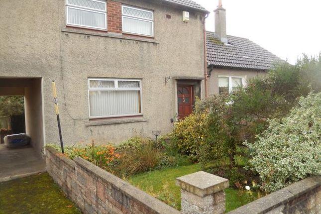 Thumbnail Terraced house to rent in Beechwood, Kirkmuirhill, Lanark