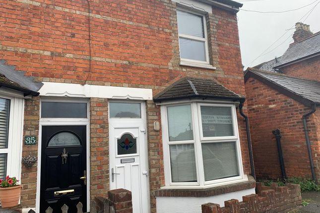 2 bed end terrace house to rent in Newbury, Berkshire RG14
