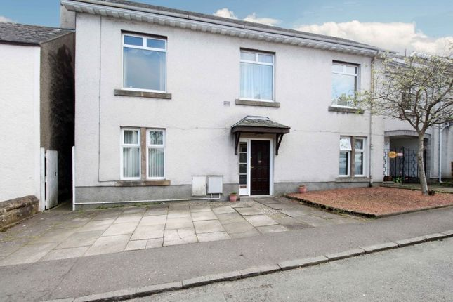Thumbnail Flat for sale in Rowan Court, Bannockburn, Stirling