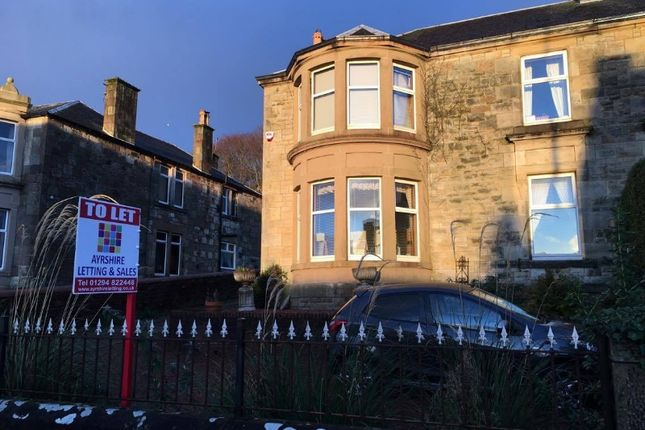 Thumbnail Semi-detached house to rent in Snowdon Terrace, West Kilbride, North Ayrshire