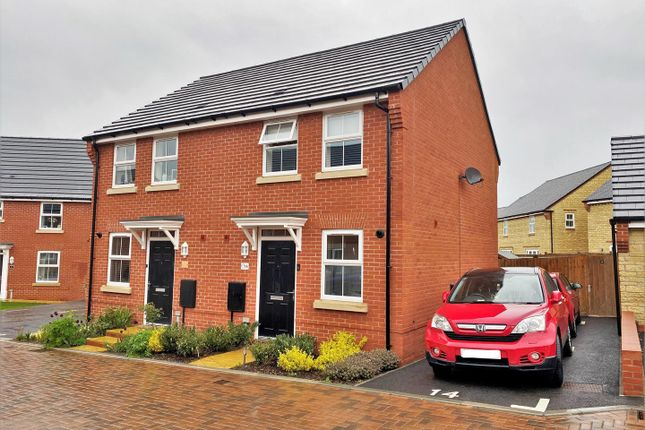 Thumbnail Semi-detached house to rent in Nautilus Close, Brockworth, Gloucester