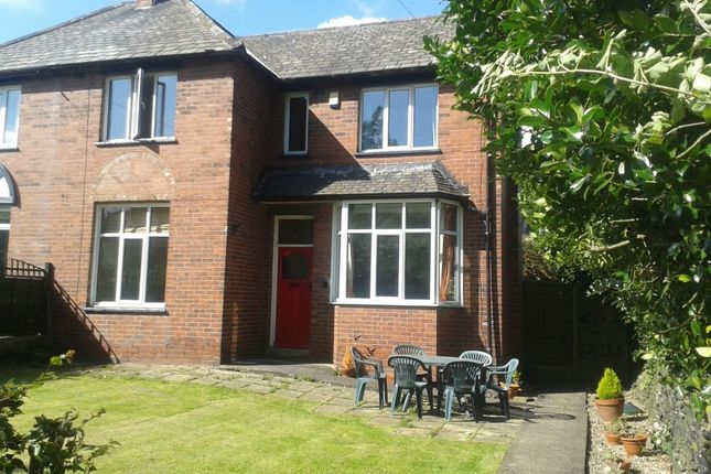 Thumbnail Semi-detached house to rent in Crawshaw Gardens, Pudsey