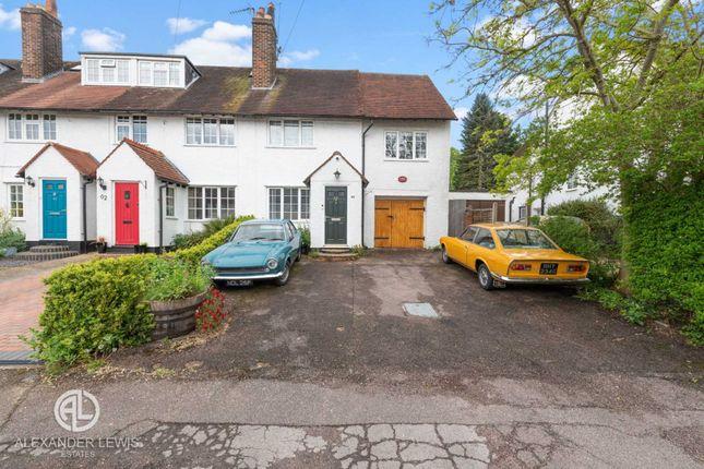 Thumbnail End terrace house for sale in Shott Lane, Letchworth Garden City