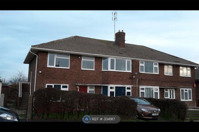 Thumbnail Flat to rent in Clayfield View, Mexborough