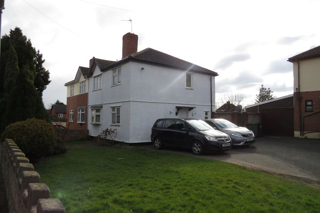 Thumbnail Semi-detached house for sale in Burton Avenue, Rushall, Walsall