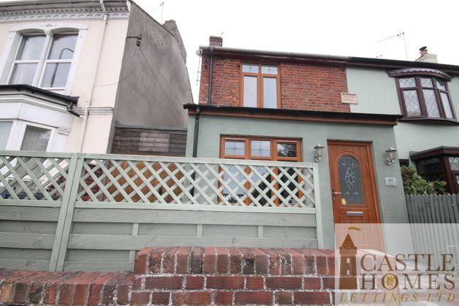 Thumbnail Semi-detached house to rent in Bridge Road, Lowestoft