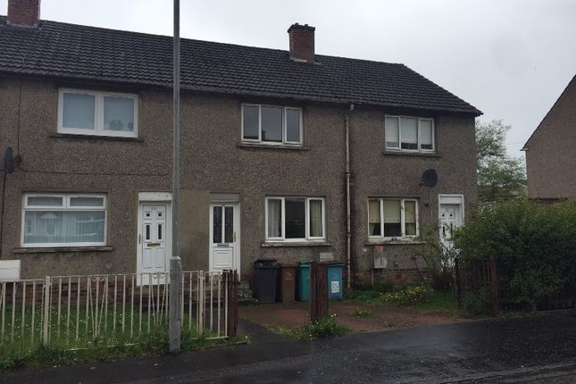 Thumbnail Terraced house to rent in Baird Avenue, Airdrie, North Lanarkshire
