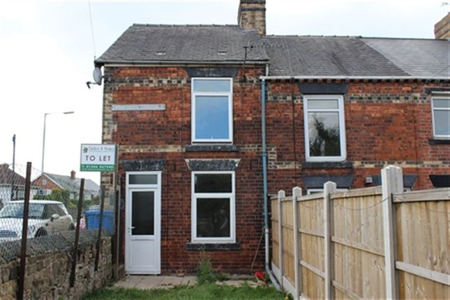 Thumbnail Property to rent in Cemetery Terrace, Brimington, Chesterfield, Derbyshire