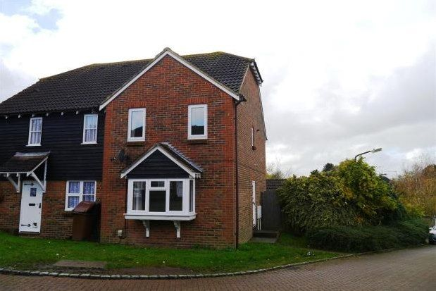 Thumbnail End terrace house to rent in Carpenters Close, Rochester