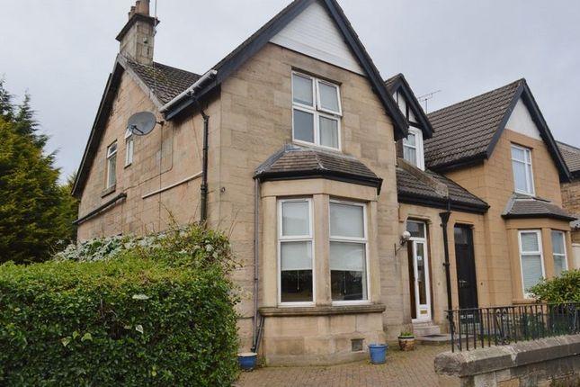 Semi-detached house for sale in Springburn Road, Bishopbriggs, Glasgow
