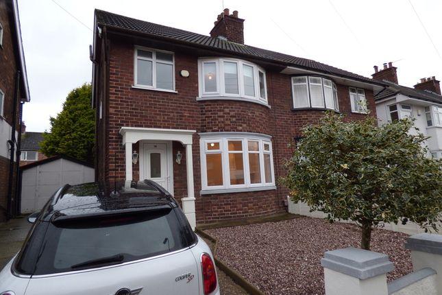 Thumbnail Semi-detached house to rent in Rosefield Avenue, Bebington