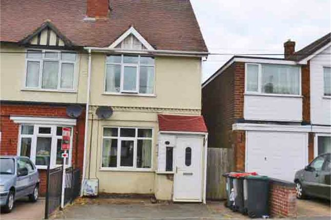 Thumbnail Terraced house for sale in Boulters Lane, Wood End, Atherstone, Warwickshire