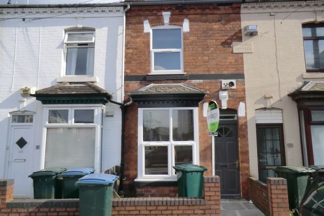Thumbnail Terraced house for sale in Gulson Road, Stoke, Coventry