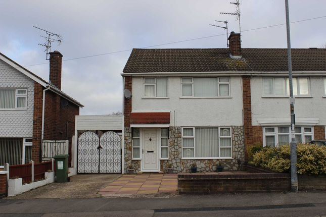 Thumbnail Semi-detached house to rent in Watergate Lane, Braunstone, Leicester