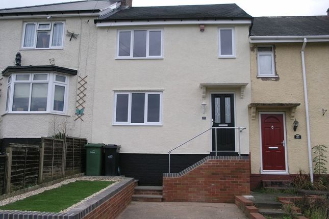Thumbnail Terraced house for sale in Highfield Crescent, Halesowen