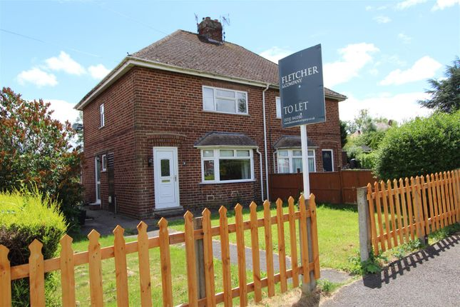 Thumbnail Semi-detached house to rent in Meadow Vale, Duffield, Belper