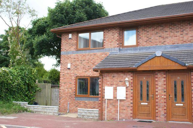 Exterior of Coach House Court, Gateshead NE9