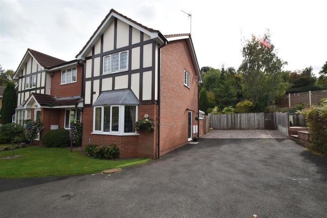 Thumbnail End terrace house for sale in Tagwell Close, Droitwich