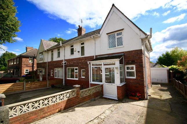 Thumbnail Semi-detached house for sale in Hilton Crescent, Worsley, Manchester