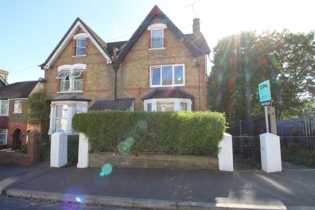 Thumbnail Semi-detached house for sale in Epps Court, Goddington Road, Strood, Rochester
