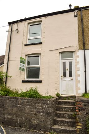 Thumbnail End terrace house to rent in Gwernllwyn Terrace, Tylorstown