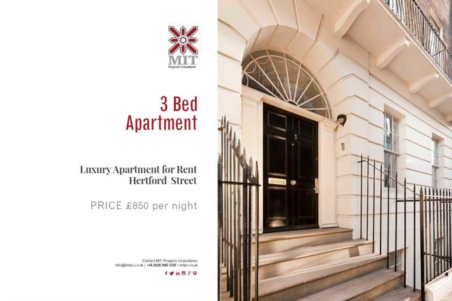 Thumbnail Flat to rent in Hertford Street, London