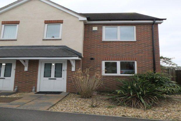 Thumbnail End terrace house to rent in Levetts Fields, Lichfield