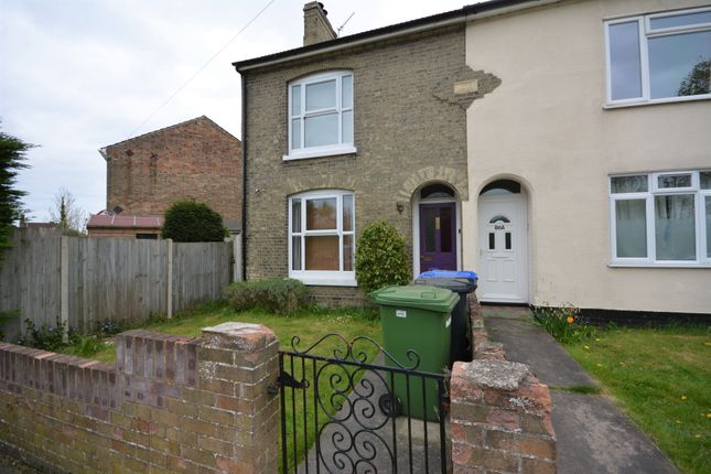 Thumbnail Room to rent in Commodore Road, Lowestoft