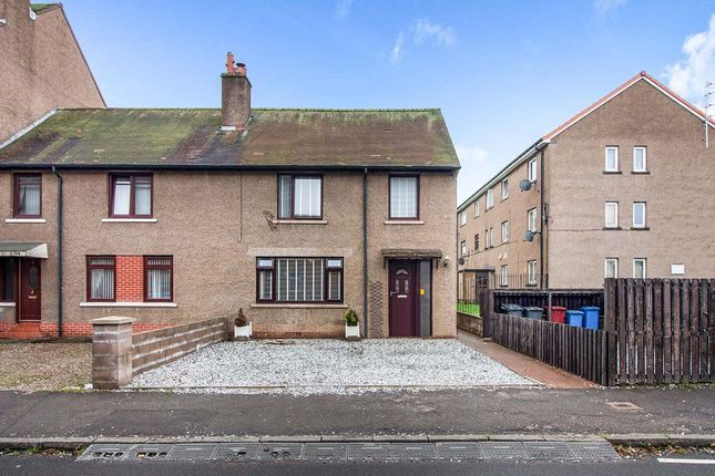 Thumbnail End terrace house for sale in Ballantrae Road, Dundee, Angus