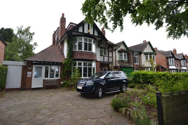 Thumbnail Detached house for sale in Swanshurst Lane, Moseley, Birmingham