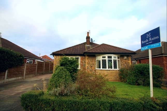 Thumbnail Bungalow to rent in Dorrington Road, Sale