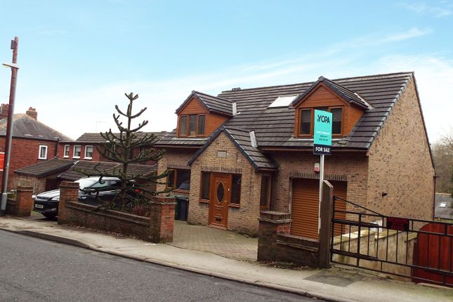 Thumbnail Detached house for sale in Swinnow Lane, Bramley, Leeds