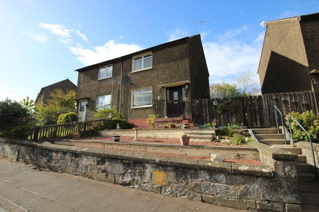 Thumbnail Semi-detached house for sale in Craigseaton, Broxburn