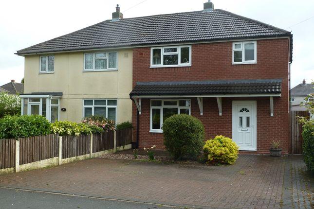 Thumbnail Semi-detached house to rent in Bitterscote Lane, Tamworth