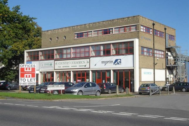 Office to let in Office 1, Elizabethan House, Lutterworth, Leicestershire