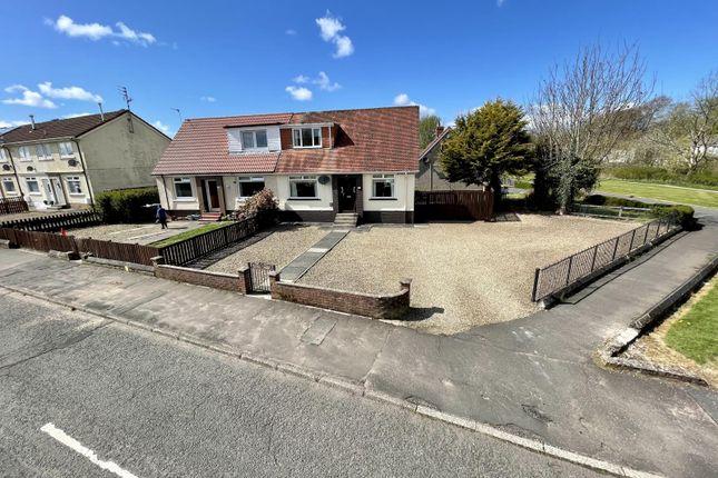 Thumbnail Semi-detached bungalow for sale in Lindsay Avenue, Kilbirnie