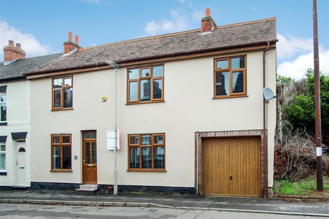 3 bed end terrace house for sale in Bosworth Road, Measham, Swadlincote DE12